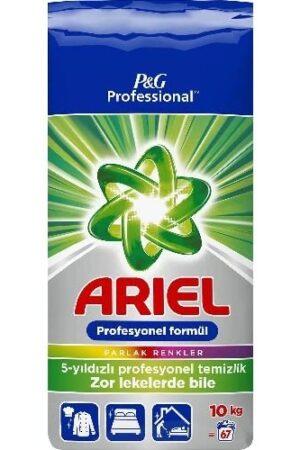 Ариел прах за пране 10 кг